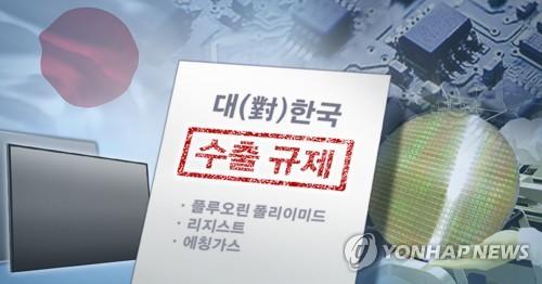 일본, 한국 대상 반도체ㆍ디스플레이 소재 수출 규제 (PG)