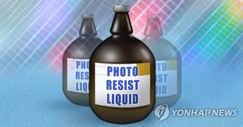 일본, 대 한국 수출규제 품목 '리지스트' (PG)