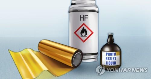 일본, 대 한국 수출규제 3개 품목 플루오린 폴리이미드ㆍ포토레지스트ㆍ에칭가스 (PG)