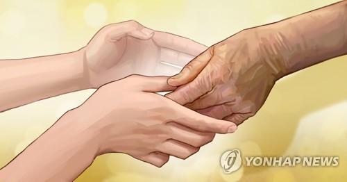 노인부양ㆍ공경 (PG)