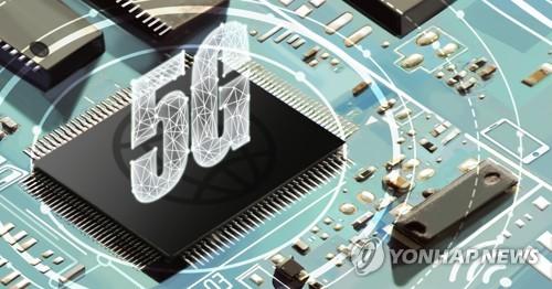 5G 이동통신 기술과 반도체 (PG)