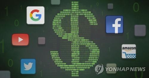 디지털세 (구글세) (PG)