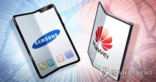 삼성 vs 화웨이 폴더블폰 대결 (PG)