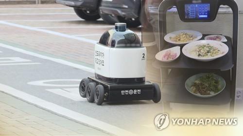 서빙도 배달도 '척척'…실생활에 로봇시대 '성큼' (CG)