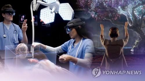 공상과학영화가 현실로…진화하는 증강현실 기술 (CG)