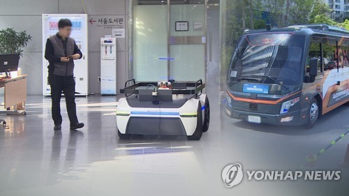 자율주행 자동차 테스트 (CG)