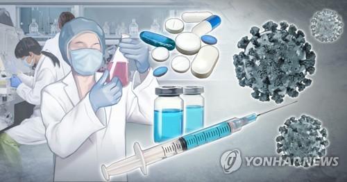 신종 코로나바이러스 치료제 · 백신 개발 추진 (PG)
