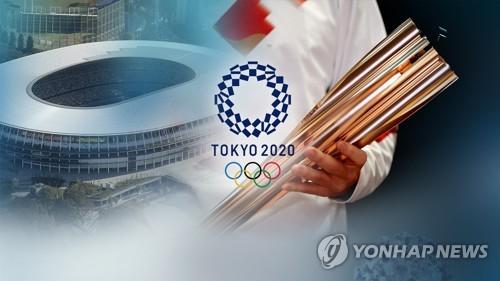'코로나 확산에도'...강행되는 올림픽 성화봉송 (CG)