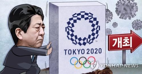 아베, 도쿄올림픽 개최 의지 (PG)