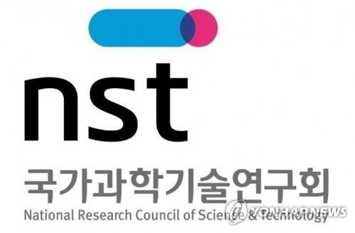 국가과학기술연구회 로고