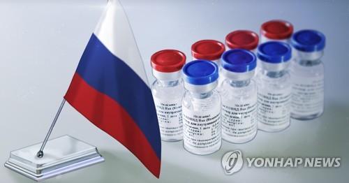 코로나19 백신 '스푸트니크 V'(PG)
