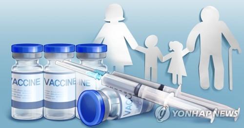 백신 접종 (PG)