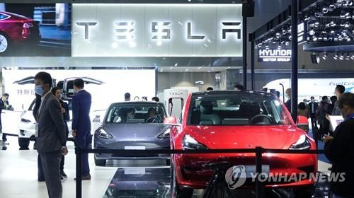 중국 수입박람회 테슬라 전시장