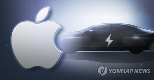 애플 자율주행 전기차 생산 계획 (PG)
