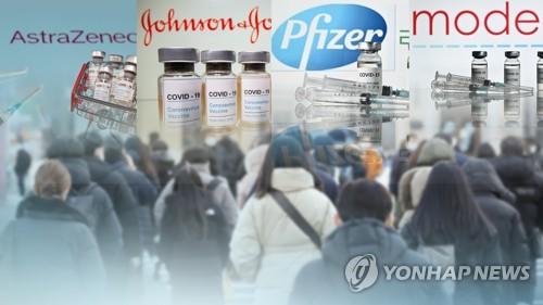 사용 승인을 받은 코로나19 백신들 (CG)