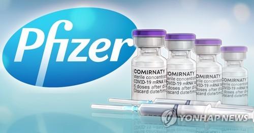 화이자 백신 (PG)