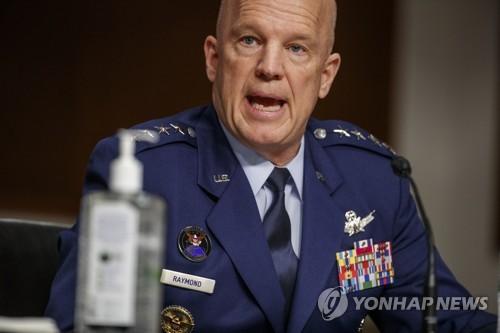 존 레이먼드 미 우주사령관