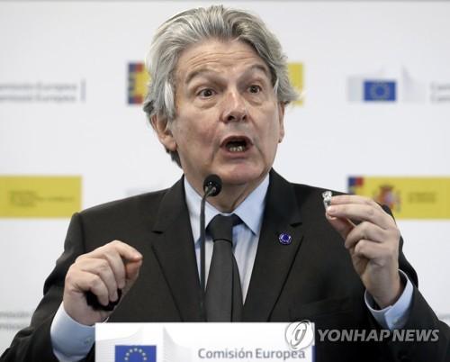 티에리 브르통 유럽연합(EU) 내부시장 담당 집행위원