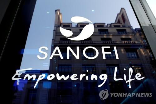 프랑스 제약회사 사노피