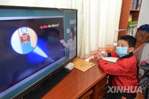 CHINA-JIANGXI-CORONAVIRUS-ONLINE LEARNING(CN)