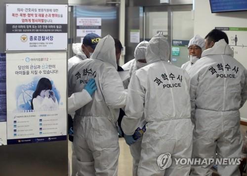 서울 대형병원서 정신과 진료받던 환자가 의사 살해