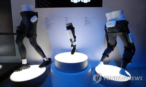 삼성, CES서 웨어러블 보행보조장치 'GEMS' 공개