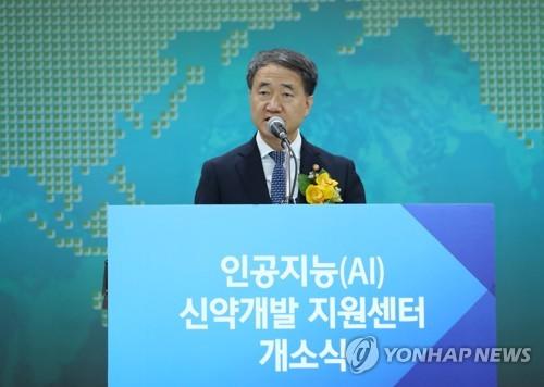 '인공지능 신약개발지원센터' 축사하는 박능후 장관
