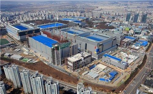 삼성, 2030년까지 시스템반도체에 133조 투자·1만5천명 채용