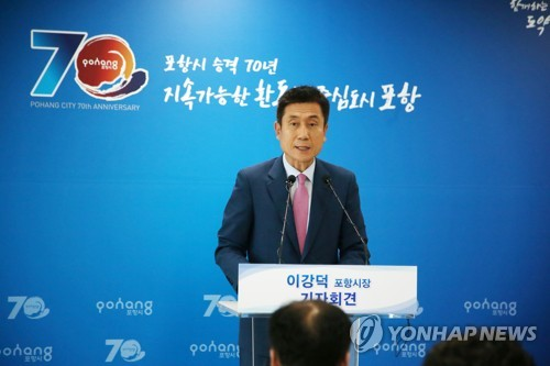 민선 7기 1주년 기자회견