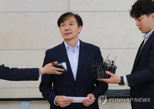인사청문회 개최 입장 밝히는 조국
