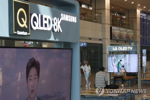 삼성전자 QLED TV와 LG전자 OLED TV