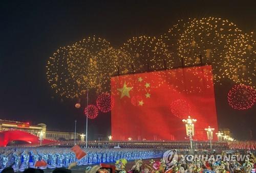 중국 70돌 불꽃놀이