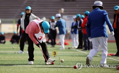 제8회 전국 노인건강 대축제 개최