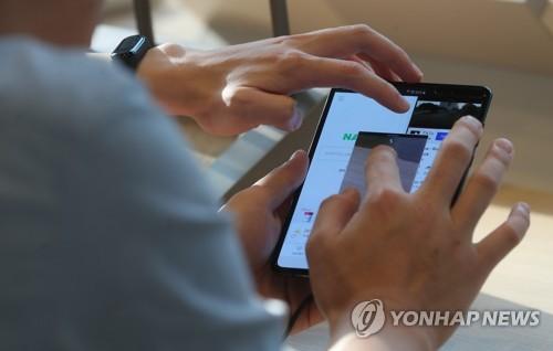 삼성전자, 갤럭시 폴드 5G 일반 판매 시작