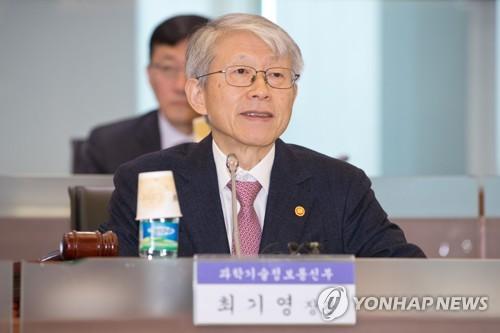 발언하는 최기영 장관
