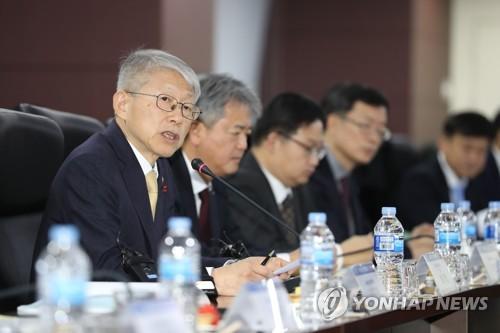제2차 5G+ 전략위원회