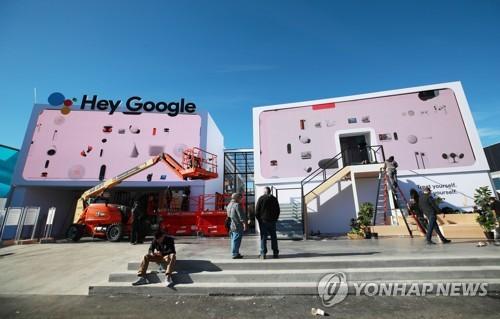 분주한 CES 구글 전시관