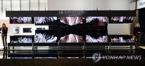 LG전자, CES 2020서 TV 신제품 대거 공개