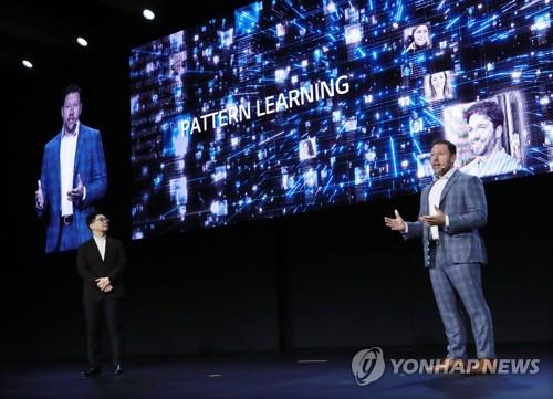 '인공지능 발전 단계' 발표
