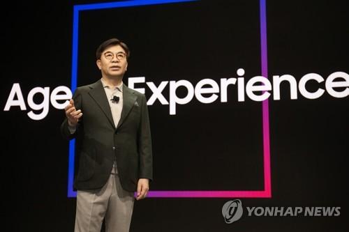 삼성전자, '경험의 시대' 주도할 미래기술 비전 제시