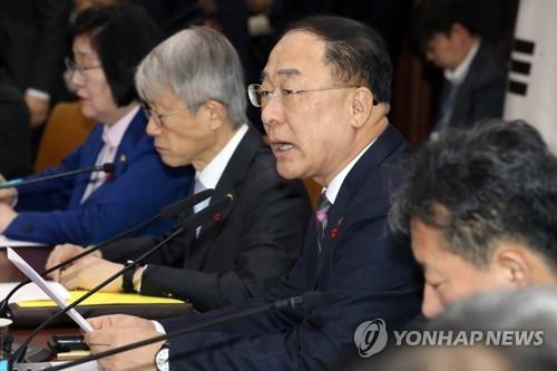 혁신성장 전략회의 연 홍남기 부총리