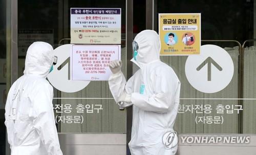 '신종코로나' 확진환자 1명 추가…국내 총 12명