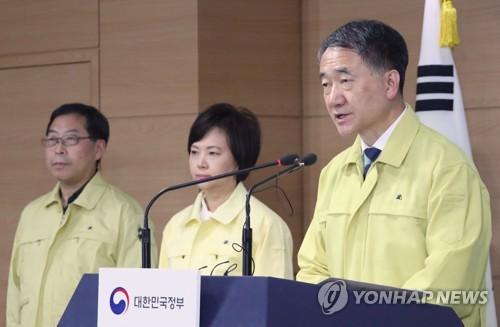 발표하는 박능후 장관