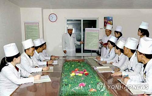 '북한 의료진, 코로나바이러스 방역에 총력'
