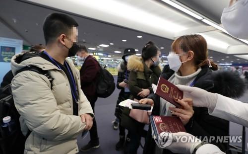 중국발 입국자, 오늘부터 '신종코로나 자가진단 앱' 받아야