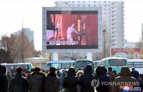 '신종코로나 예방법 안내' 전광판 지켜보는 북한 주민들