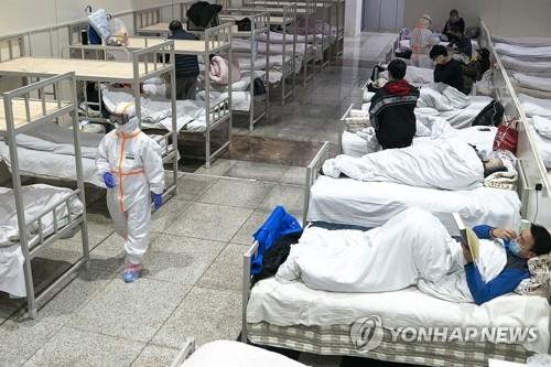 우한의 전시장 개조한 신종코로나 임시병원