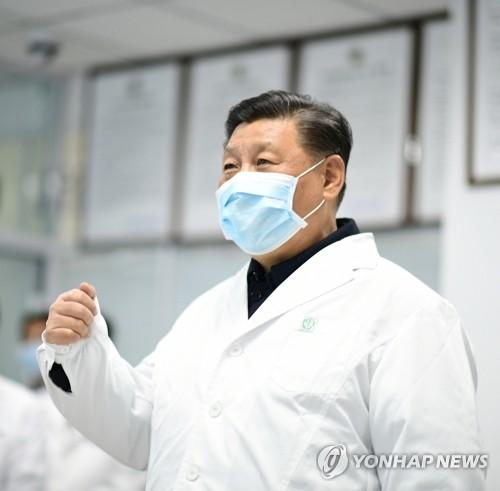 신종코로나 환자 진료 병원 방문한 시진핑