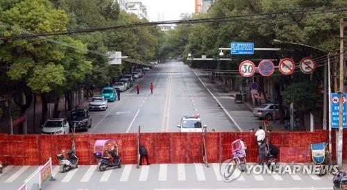 중국 장시성의 봉쇄된 아파트
