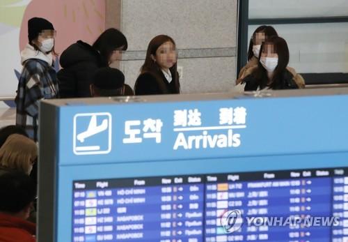 입국하는 일본인 여행객